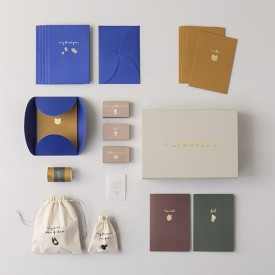 Erinnerungsbox - The Beginning of my life Grau Ferm Living Kids